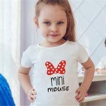 Load image into Gallery viewer, MINI and MAMA Fashion Look