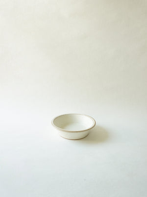 White Stackable Small Bowl