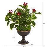 "15"" Variegated Holly Artificial Plant in Metal Chalice (Real Touch)"