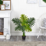 3' Philodendron Artificial Plant (Real Touch)