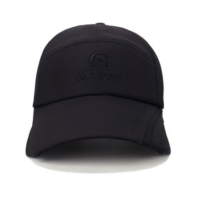 Pullable Brim Baseball cap