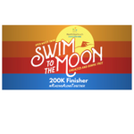Swim to the Moon Finisher Towel - 200K