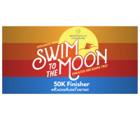 Swim to the Moon Finisher Towel - 50K