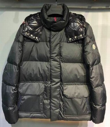 Moncler Jacket 2020 Dark Green - TrickyShopper