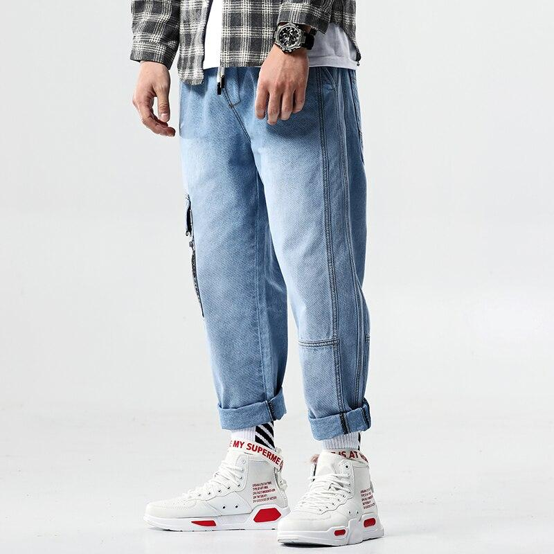 SOON 2019 Casual Urban Pants by Trickyspace - TrickyShopper