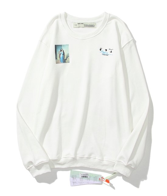 Sudadera Off White - TrickyShopper