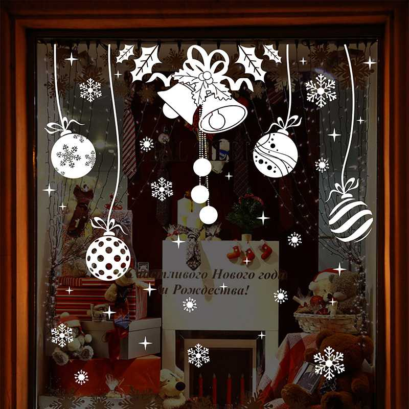 Christmas Decorations Holiday Window Sticker Xmas Glass Stickers Decals