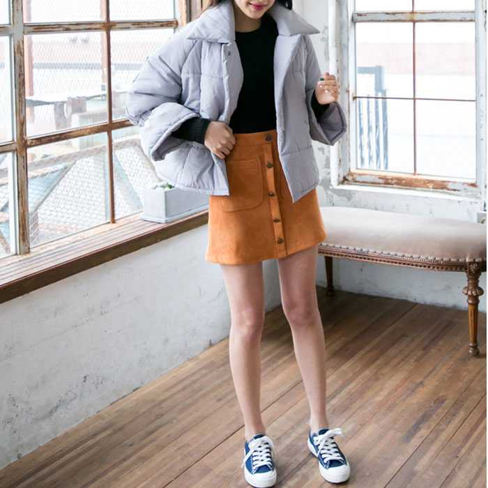 Front Button Up High Waisted Mini Suede Skirt