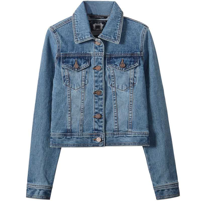 Oversized Light Washed Ripped Denim Jacket Womens