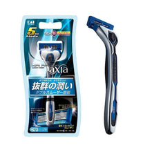 Load image into Gallery viewer, Kai Axia 5 Blades Razor - Ozbarber