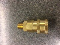 BRASS QUICK RELEASE COUPLING - SCREW TYPE