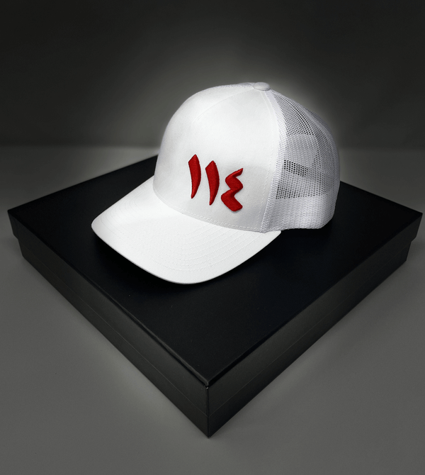 Zurich white and red trucker cap