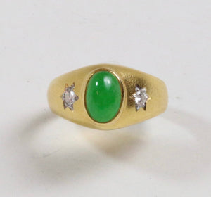 Vintage Jade and Star Set Diamond Gypsy Three Stone Ring, Stacking Band