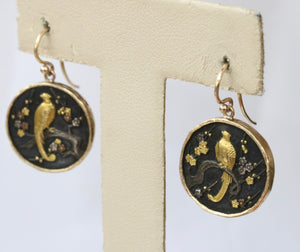 Antique 14K Gold Shakudo Bird and Cherry Blossom Tree Motif Earrings