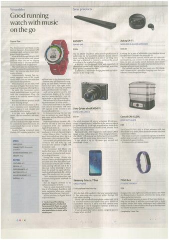The Straits Times - AUKEY EP-T1