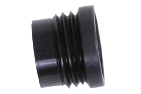 SPECIALTY - Peep Reducer - 1/4 to 1/8 apertures