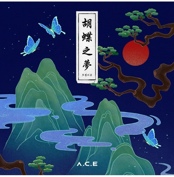 A.C.E Mini Album Vol. 4 - 호접지몽 (HJZM : The Butterfly Phantasy)