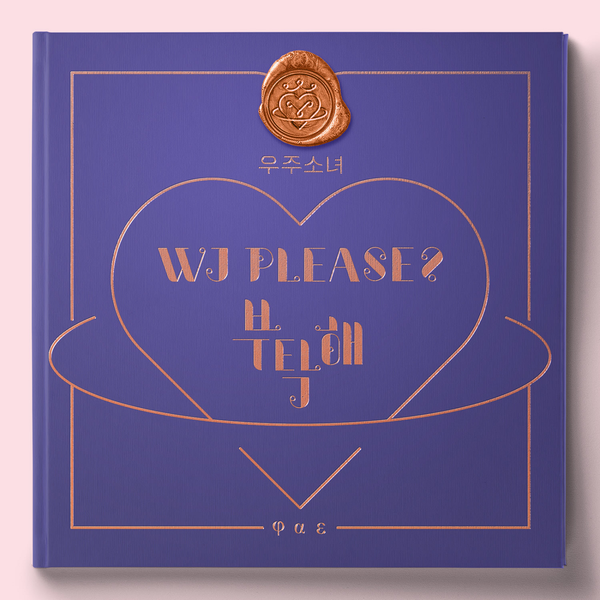 WJSN (Cosmic Girls) - WJ Please?