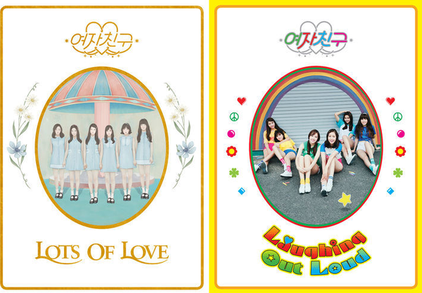 GFRIEND Album Vol. 1 - LOL