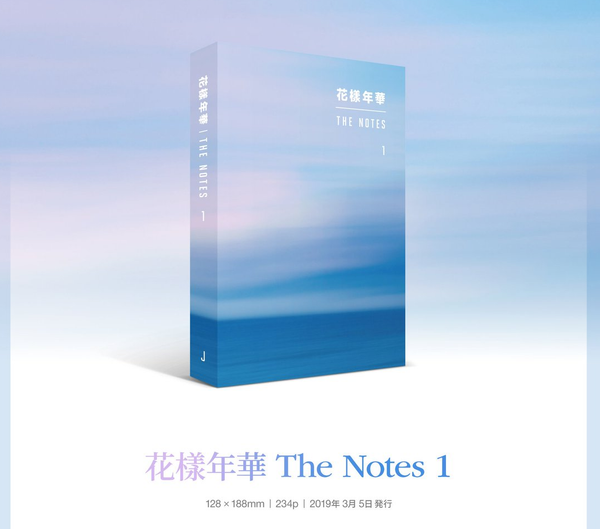 BTS THE NOTES 1 JAPANESE VER.