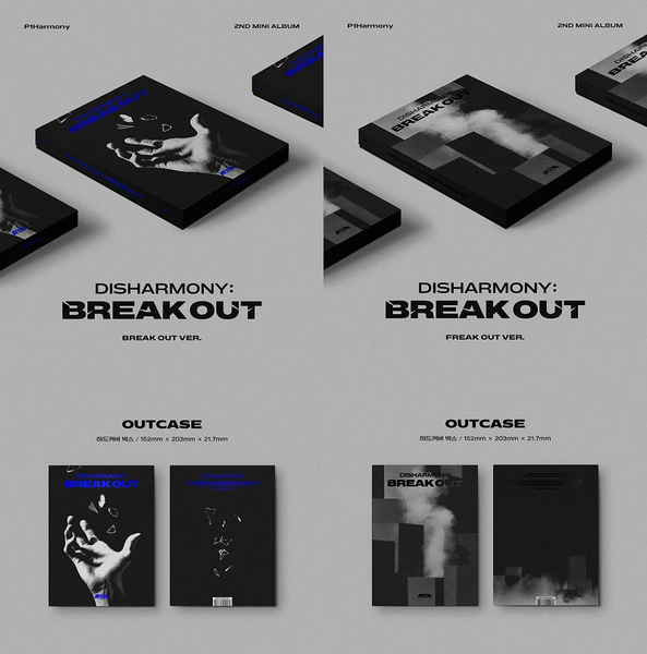 P1Harmony Mini Album Vol. 2 - DISHARMONY : BREAK OUT - [Preventa]