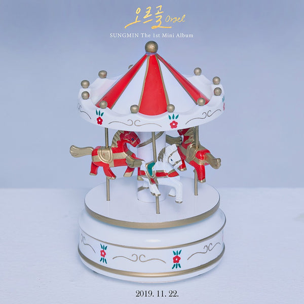 Sung Min (Super Junior) Mini Album Vol. 1 - Orgel