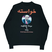 "Load image into Gallery viewer, Donald Trump ""Wanted Dead or Alive"" Farsi Long Sleeve Tee Bone"