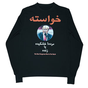 "Donald Trump ""Wanted Dead or Alive"" Farsi Long Sleeve Tee Bone"