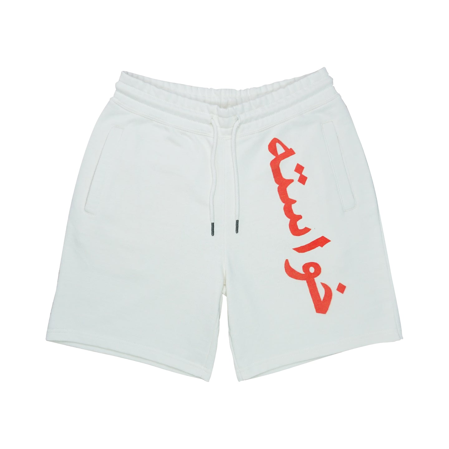 Farsi Shorts Bone