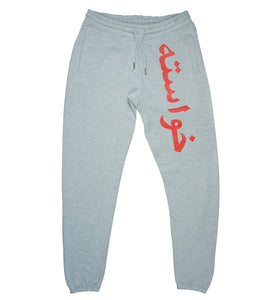 Farsi Sweatpants Grey