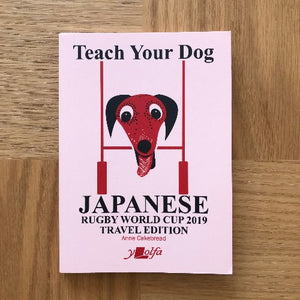 Teach Your Dog / Cat - Anne Cakebread