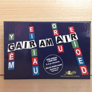 Gair am air