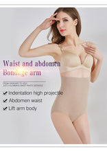 Load image into Gallery viewer, Super Stretch Tummy Control Panties High Waist Shaper Women Body Slimming Shapewear Underwear Butt Lifter
