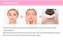 Load image into Gallery viewer, Korea cosmetic All-in-one Cleansing balm moisturizing makeup remover pore cleanser no oil feeling no irritation 100ml