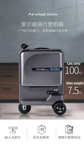 Electric Riding Suitcase Bag Intelligent Rolling Travel Luggage Box Rideable trolley Case only 7.5 kg scooter Cabin Carry on