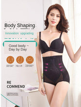 Load image into Gallery viewer, Women Control Panties  Hip Lift Shapewear Sexy Lingerie Body Shaper Waist Trainer Zipper Buckle Easy Open Design