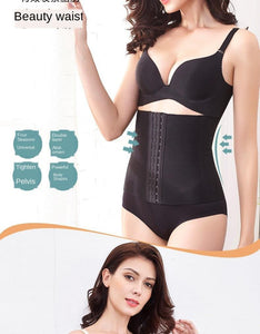 Seamless Body Corset Waist Cinchers  Slim Belt New Fabric Shaping Underwear  Abdomen Shaper Slimming Modeling Strap