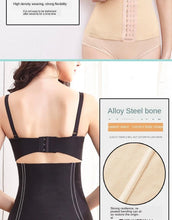 Load image into Gallery viewer, Seamless Body Corset Waist Cinchers  Slim Belt New Fabric Shaping Underwear  Abdomen Shaper Slimming Modeling Strap