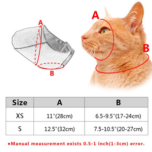 Breathable Mesh Cat Anti Bite Muzzles Cat Kitten Bath Beauty Grooming Supplies Cat Mask Mouth Cover Anti Biting Chewing Bath Bag