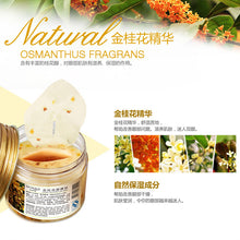 Load image into Gallery viewer, Gold Osmanthus Eye Mask Eye Patches  Remove Dark Circles Eye Bag Collagen Gel Protein Sleep Patche  Eye Care