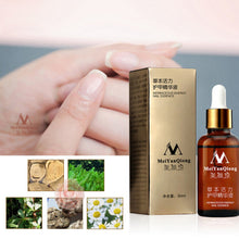 Load image into Gallery viewer, Fungal Nail Treatment Feet Care Essence Nail Foot Whitening Toe Nail Fungus Removal Gel Anti Infection Paronychia Onychomycosis - moonaro