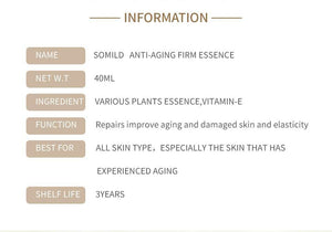 Vitamin E Anti Aging Facial Serum Plant Essence Remove Wrinkle Fine Lines Anti-Oxidation Firming Facail Essence Repair