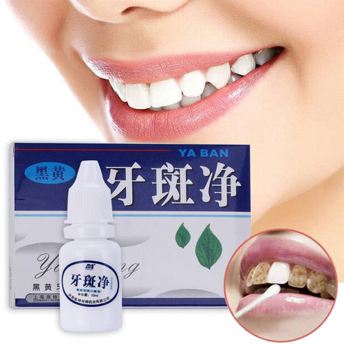 10ml Teeth Whitening Oral Hygiene Teeth Cleaning Care Tooth Powder Tooth Bleaching Dental Toothpaste Serum Removes Plaque Stains - moonaro