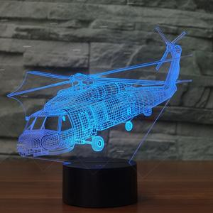 Helicopter Style 3D LED illusion Lamp