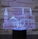 Beautiful Name Allah and Landmark of Makkah 3D LED illusion Lamp