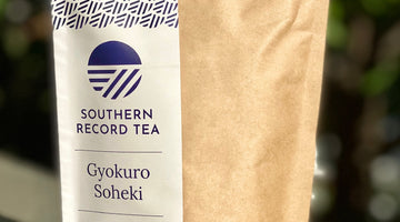 Announcing Southern Record Tea Subscriptions