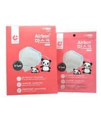Airbon Child's Mask Pack of 10