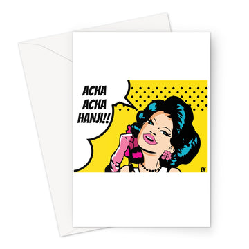 HANJI GOSSIP KURI  Greeting Card