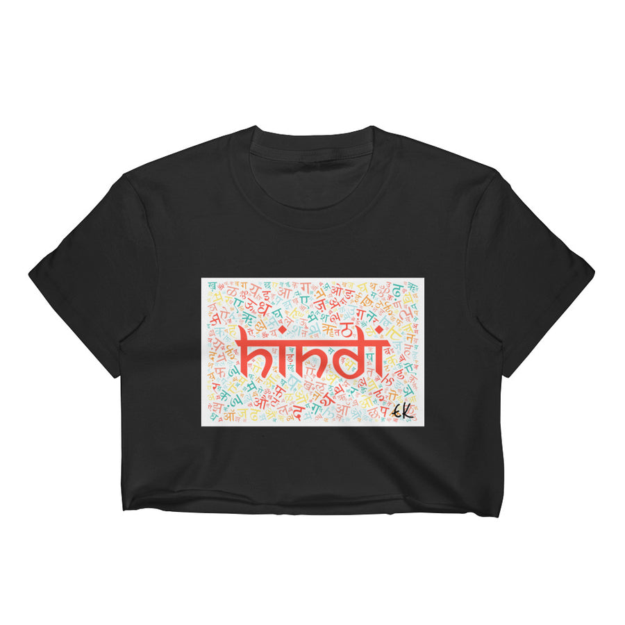 Creative Hindi Alphabet Texture Background Women's Crop Top