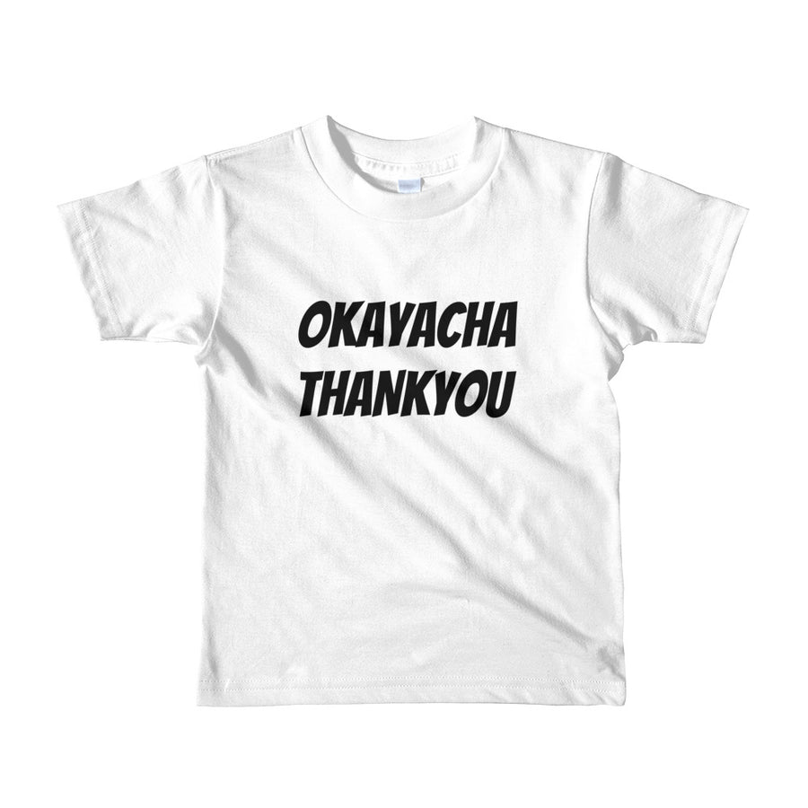 OKAYACHA THANKYOU Short sleeve kids t-shirt